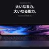 macOS Catalina 10.15.5のベータからMacBook Pro 13インチに採用されるCPUが発見