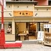 【オススメ5店】上野・御徒町・浅草(東京)にあるそばが人気のお店