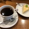 【日記】11月4日(夏のコーヒー事情、図書館の有効活用)