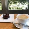 【金沢】パティスリーOFUKUで金沢21世紀美術館を眺めながらケーキとコーヒーをいただく