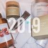 2019年韓国ベストスキンケア&ベースメイクアイテム!11選