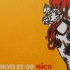 テンション対決 MICO VS MARI  弘田三枝子 対 濱田マリ