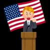 【米国株】週明けの相場は、前向きになりそうかな。トランプ大統領も株価下落で弱気に。
