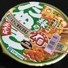マルちゃん緑のたぬき天そば 40周年記念商品 えび風味・・・・