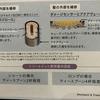 ☆Question7☆