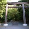 休艦日その142 静岡県護国神社(静岡県静岡市)———— 2019年 5月4日