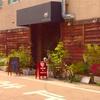 【大阪福島】水曜限定オープン 隠れ家カフェ