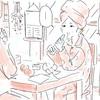 【映画レビュー】稲垣吾郎主演「半世界」で蜜柑にくぎづけ
