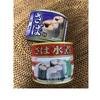 あと一品☺︎鯖の水煮缶レシピ
