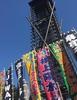 【奥田民生/真心ブラザーズ】「30th J-WAVE TOKYO GUITAR JAMBOREE supported by azabu tailor」セットリスト&参戦レポ
