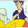 渋いねぇ おたくまったく渋いねぇ。中期超音波スクリーニング検査と焦らされる日々