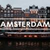 【オランダ旅行記】アムステルダムの魅力を写真40枚で振り返ってみた