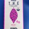 今日のおやつ meiji The Chocolate Framboise