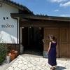 広島【吉山ビアンコ】のどかな里山の一軒家。隣接農園で育てた野菜と、ソースや麺が選べるパスタランチ