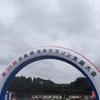 ギリギリ雨から免れた運動会&レース