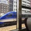 鉄道/お仕事旅      〜鉄路の彼方には何が見えるのか〜