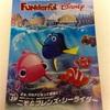 ファンダフル ・ディズニー 会報 vol.51 が届きました!