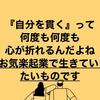 近況(*^ω^*)