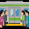 【岩国・広島旅行記】その9 岩国から宮島へ!