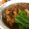 【今週のラーメン2445】 MENYA 食い味の道有楽 (千葉・北柏)菊月の一杯 丸鶏スープにて イベリコパーコー麺