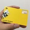 クロネコメンバーズのnanacoカードはクレジットカードからのチャージは出来ないんだってよ!まじかぁ・・。