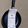 セール商品 【イオン 26cm フライパン】