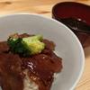 今日の夕食 十勝風 豚丼