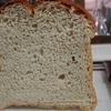 糖質制限ドットコム山型ローカーボ食パンで低糖質トースト100g糖質5.6gカロリー196
