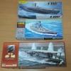 お父さん向け戦艦・空母・潜水艦プラモデル