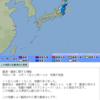 【地震情報】3.11『東日本大震災』から8年!そんな日に福島県沖では1日にM5クラスが3回も連続発生!巨大地震の前兆なの?