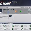 PC Maticを使っています バージョンアップ です (追記あり)