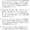 1月23日開催 「不定期ポケモンわざ・特性(第八回)」解説