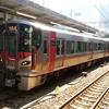 和歌山線・桜井線に227系導入