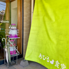 麺彩キッチン あひる食堂(安佐南区)超濃厚 鶏白湯らぁ麺