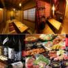(参加受付開始) 第17回:コツコツ投資家がコツコツ集まる夕べ in 熊本