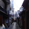 京都でランチ