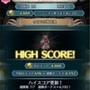 【闘技場】「大いなる英雄再び 〜シーズン2〜」ひとまずスコア4,888