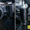 強化ロアアームブッシュ(R56JCW-GP)