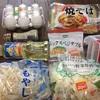 【食事】ワンコインランチとは500円ではなく100円のことだと気がつき自分で作った