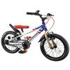 D-Bike Master Honda 18 / ディーバイクマスター ホンダ18(トリコロール)| ides(アイデス)