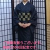 ㊗️YouTube動画100回記念🎵2019-11-16