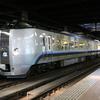 【乗り放題】北海道内のJR線が乗り放題「HOKKAIDO LOVE! 6日間周遊パス」の詳細