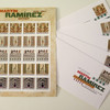 【アートと切手のコラボ】マルティン・ラミレス、障害のある子どもの絵