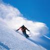 首都圏から日帰りで行ける!おすすめのスキー場!