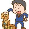 SBI証券イデコ(iDeCo)でイーマクシススリムシリーズ!