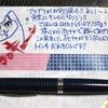 ねこ日記(8/15~8/17) #万年筆 #ねこ #ほぼ日手帳 #日記