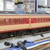 国鉄157系特急電車「あまぎ」(KATO 10-393/394)