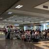 ノイバイ空港で見るベトナム人の傾向