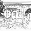上野の「鳥獣戯画」展が大人気。混雑、行列が話題に/グッズは?
