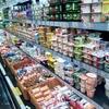 サンクトペテルブルグ スーパーマーケットに行ってみた